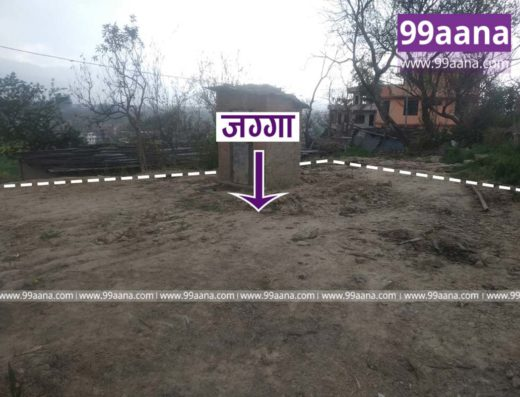Land for sale at chhaling