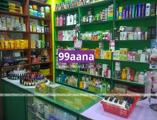 shop for sale at kirtipur