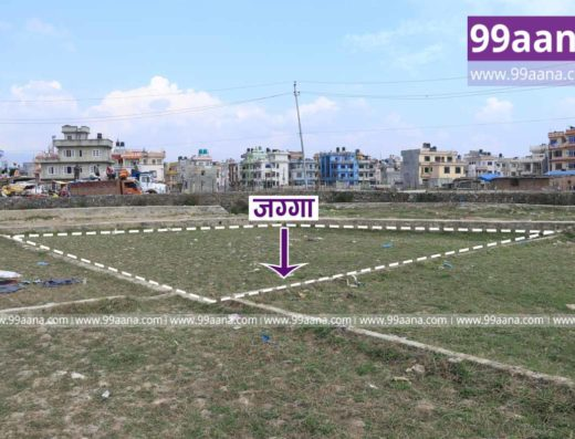 Land for sale at Bafal, Lalitpur