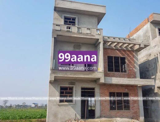 House for sale at chitwan