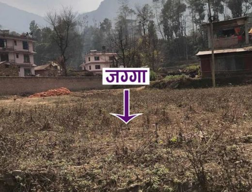 land for sale at Godawarichowk, Lalitpur-3674