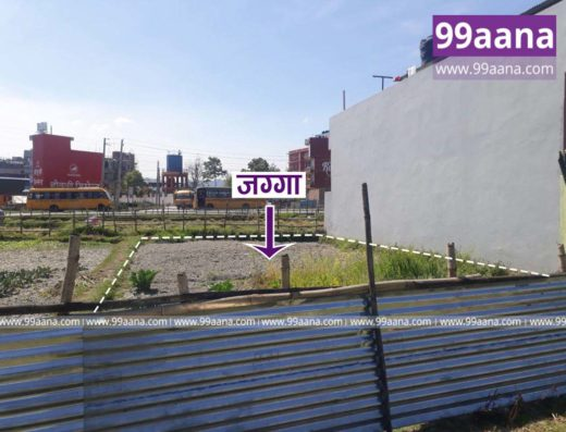land for sale at Chauthe-pokhara-3713