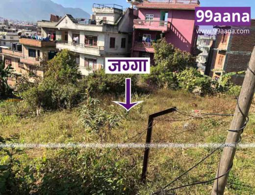 land for sale at Lalitpur-3756