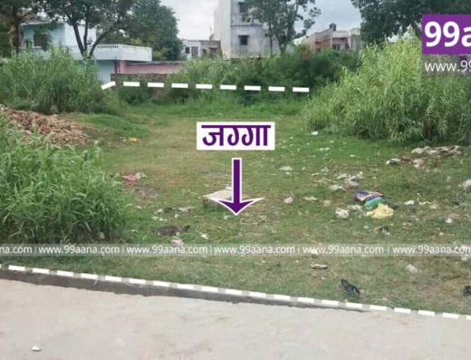 Land for sale at Rani Talau, Nepalgunj, Banke
