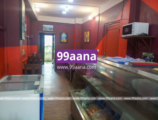 Bakery and Coffee shop for sale at Nepaltar, Kathmandu