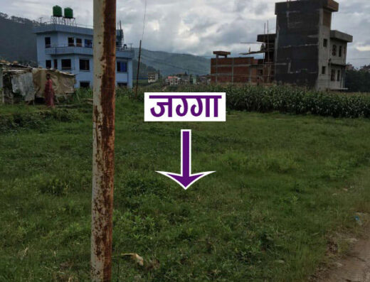 Land for sale at Godamchaur, Lalitpur