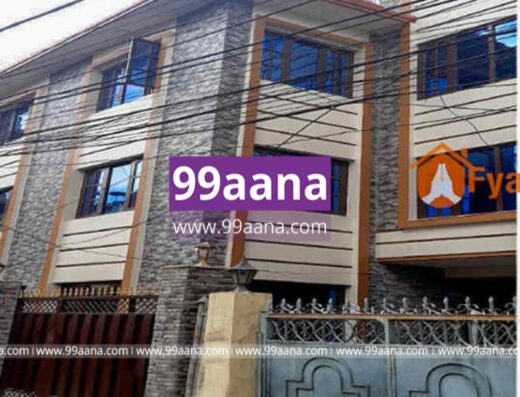 House for Sale at Gaurighat, Kathmandu