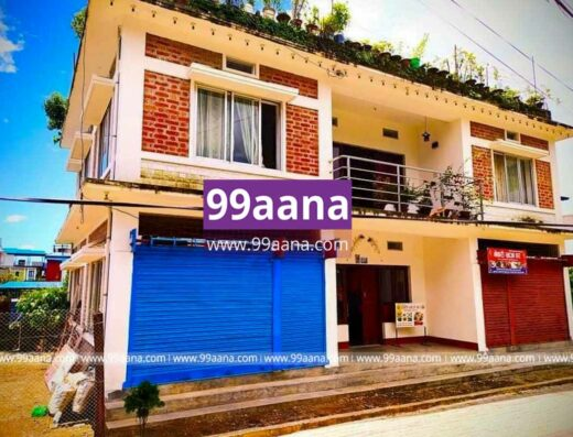 House for sale at Zero Point, Dharan, Sunsari