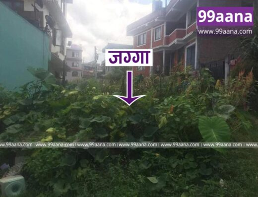 Land for sale at Naya Thimi, Bhaktapur