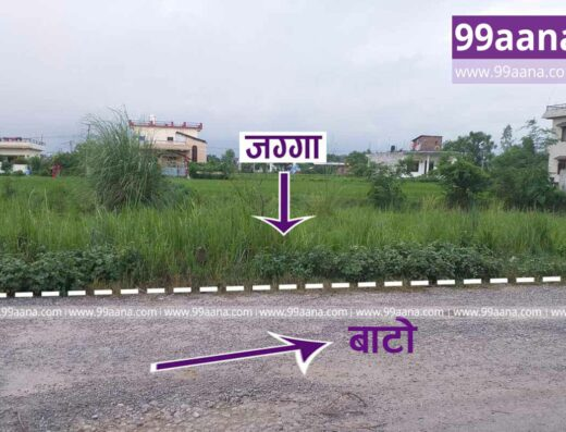 Land for Sale at Tilottama, Rupandehi