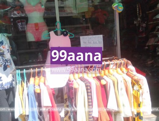 Fancy and Shoe Shop for sale at Tikathali, Lalitpur
