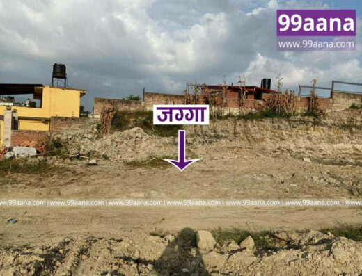 Land for Sale at Thimi, Bhaktapur