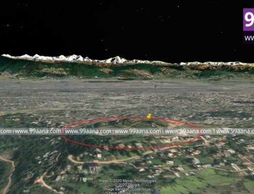 Land for Sale at Bhaisepati, Lalitpur