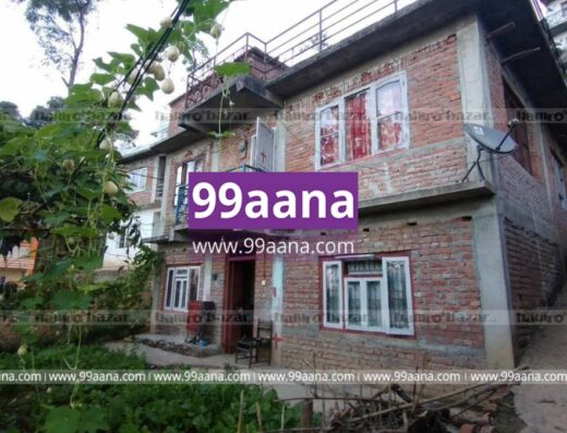 House for Sale at Chapagaun, Lalitpur