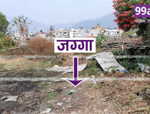 Land for Sale at Hepali Height, Kathmandu