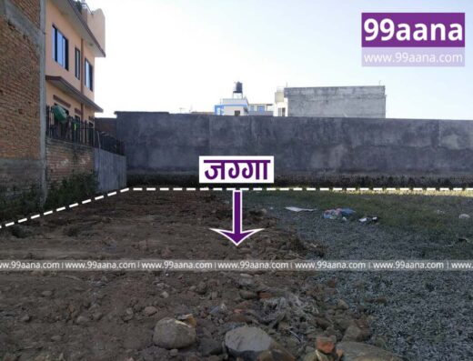 Land for Sale at Imadol, Lalitpur