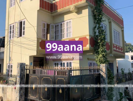 House for sale at Imadole, Lalitpur