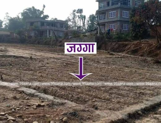 Plotted land for sale at Chapagaun, Lalitpur