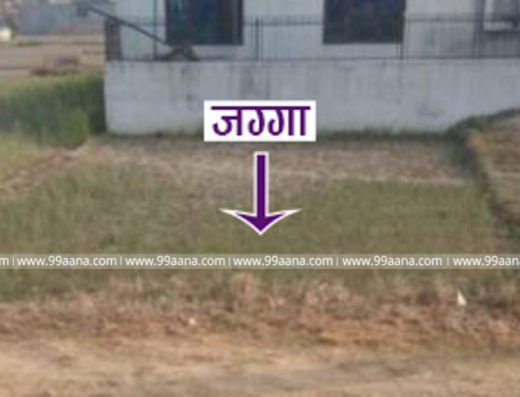 Land for Sale at Dadhikot height, Bhaktapur
