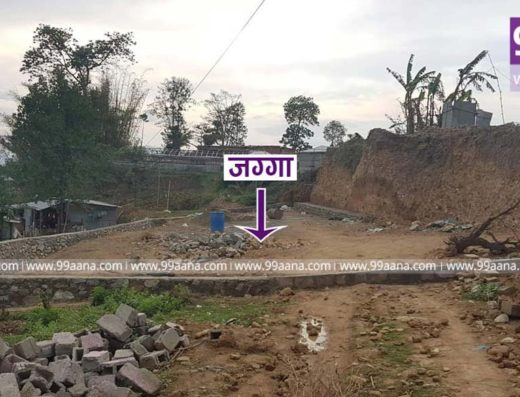 Land for sale at Thecho, Lalitpur