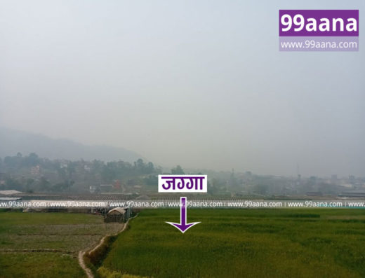 Land for Sale at Lubhu, Lalitpur