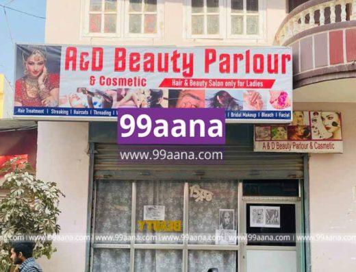 Beauty Parlor for sale at Imadol, Lalitpur
