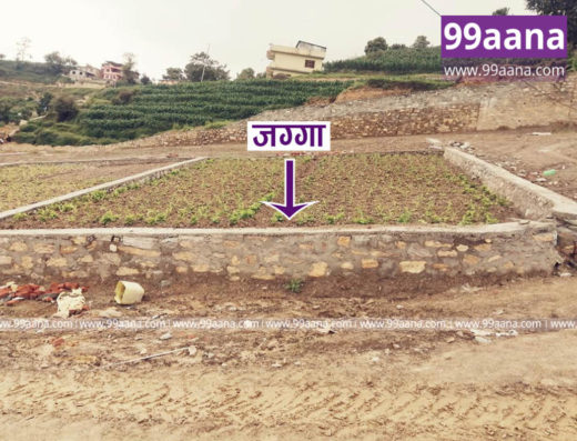 Land for sale at Sudal, Bhaktapur