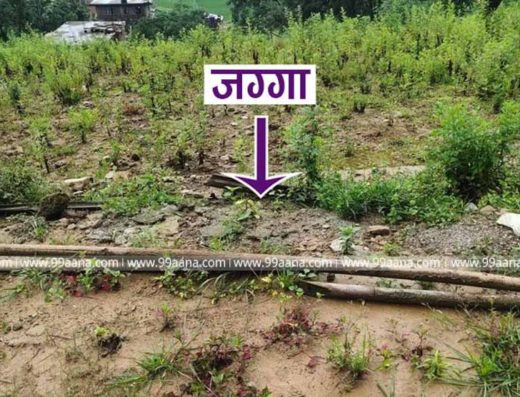 Land for sale at Bhaktapur