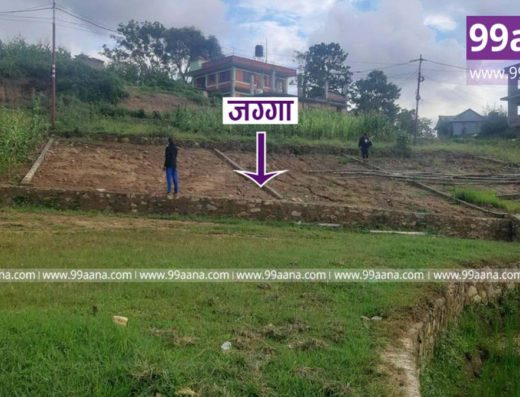 Land for sale at Lalitpur
